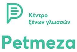 Petmeza